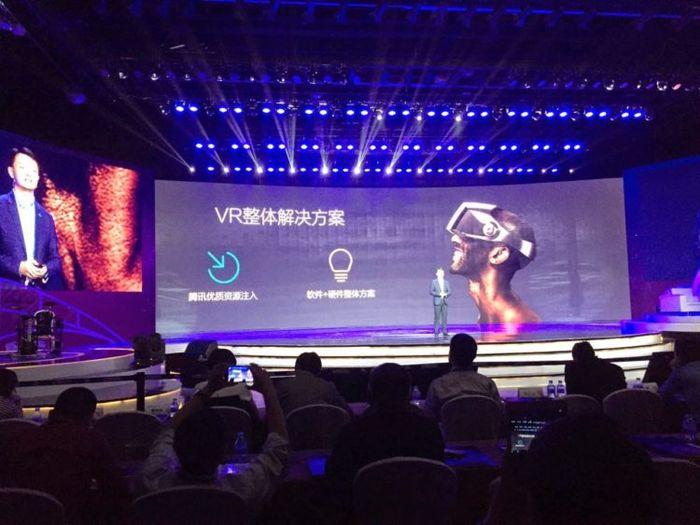 WeChat разрабатывает открытую платформу дополненной реальности QAR