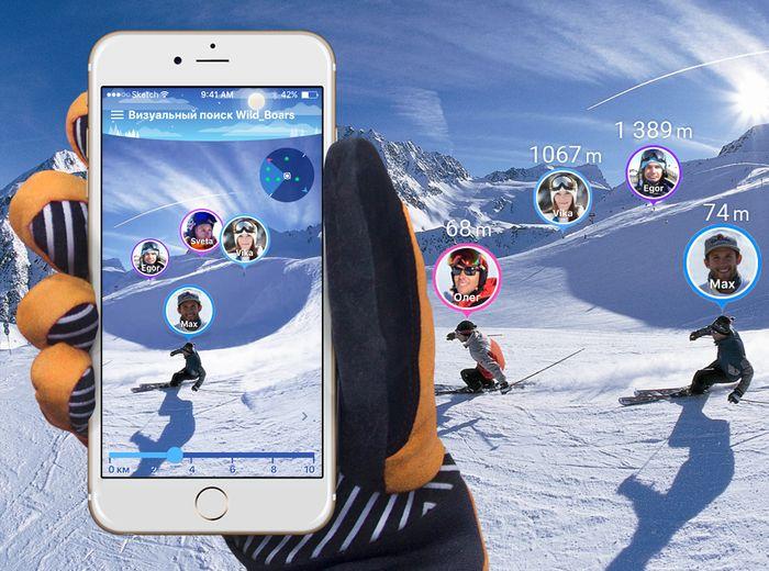 Hill Hunter - приложение дополненной реальности для любителей лыж