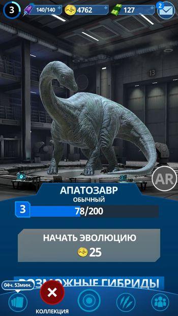 Jurassic World Alive - обзор, гайд и секреты AR-игры